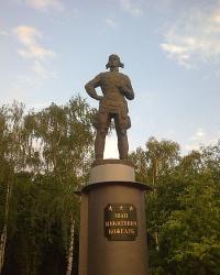 Пам'ятник Івану Кожедубу