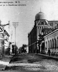 Велика хоральна синагога Кіровограда