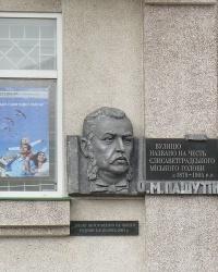 Олександр Миколайович Пашутін - мер з душею імператора