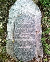 Хортица. Могила воинов Русско-Турецкой войны