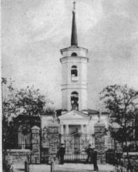 Костел імені Пресвятого Серця Ісуса
