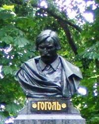 Перший у світі пам'ятник Миколі Гоголю