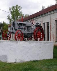 """Трактор """"Универсал У-2"""" в Милорадово"""