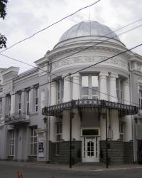 Международный банк Елисаветграда