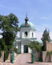 Церковь всех святых и херсонский некрополь