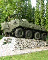 Бронетранспортер БТР-60 в Тростянце