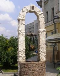 Пам'ятний знак «Сумка»