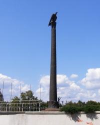 Монумент Незалежності у Харкові