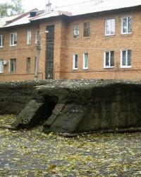 Бомбоубежище во дворе