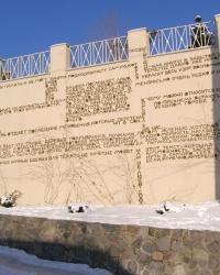 Второй дом-письмо на ул. Труфанова в Харькове