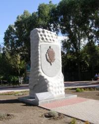 Памятник воинам-пограничникам в Запорожье