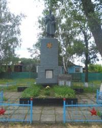 Памятник погибшим в бою за с. Кицевка.