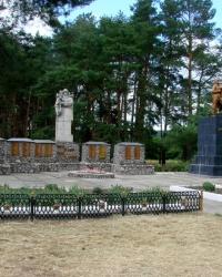 Мемориал в селе Безруки