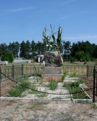 Братская могила в селе Черемушное
