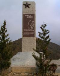 Памятник десанту 1942 года в поселке Дачное