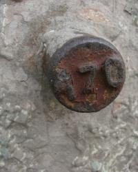 ПП № 470 на ул. Декабристов, 7, г. Харьков
