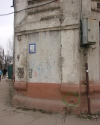 ПП № 51, ул. Октябрьской Революции, 61