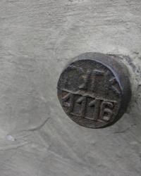 ПП ГУГК № 4116, ул. 1-ой Конной Армии, 116/59