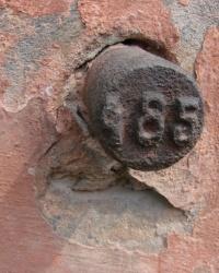 ПП № 485 на ул. Полтавский Шлях, 86, г. Харьков