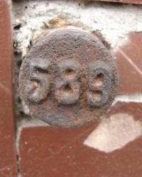 Три ПП, Полтавский Шлях, 95