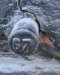 ПП № 67, ул. Кирова, 58