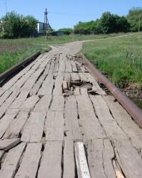 Первомайский мост