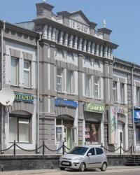 Купянск