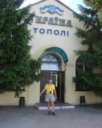 ПП (ГУГК 484) на здании жд станции Тополи