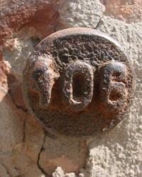 ПП №406 по ул.Чеботарской, 42 в г.Харькове