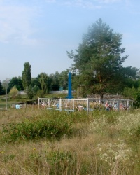 Братская могила. Андреевка
