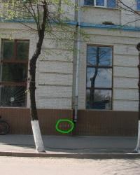 Три ПП на здании завода Свет Шахтёра
