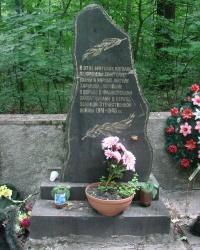 Братская могила в лесопарке