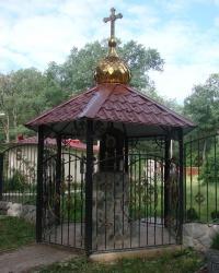 Источник Святого Пантелеймона