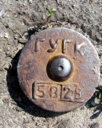Репер ГУГК № 5828 в тротуаре у дома № 334 по ул. Клочковская, г. Харьков