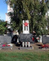 Братская могила в Цуповке