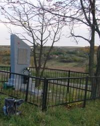 Памятник погибшим землякам в селе Мироновка