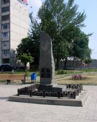Знак 85 лет комсомолу Украины
