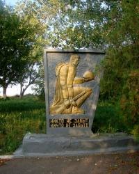 Памятник героям-танкистам в селе Шестаково