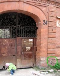НМ 1929 года на доме 24 на улице Еленинской