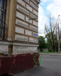 ПП 658 и ПП 659 на здании суда, площадь Руднева