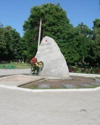Памятник афганцам в Балаклее