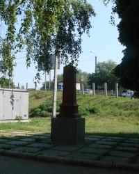 Памятник борцам за советскую власть около Кузинского моста