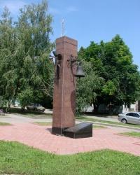 Памятник афганцам в Купянске