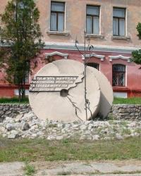 Пямятник жертвам репрессий в городе Купянск