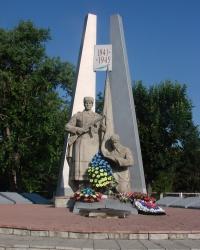 Мемориал в Двуречной