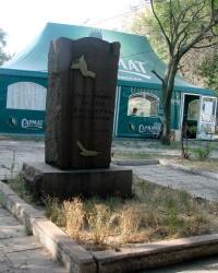 Братская могила борцов за Советскую власть. Станция Основа