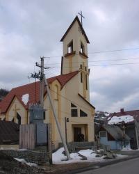 Католический храм в селе Богдан
