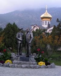 Памятник князю Голицыну и Николаю II