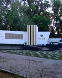 Мемориал в парке соцгородка в Балаклее