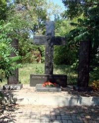 Памятник жертвам репрессий 30-х годов в селе Чепель